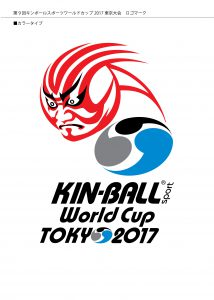 kin-ball-2017-logomark-color-01