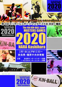 masters2020-min
