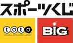 logo_tate_color_s